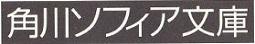 kadokawa1'.jpg